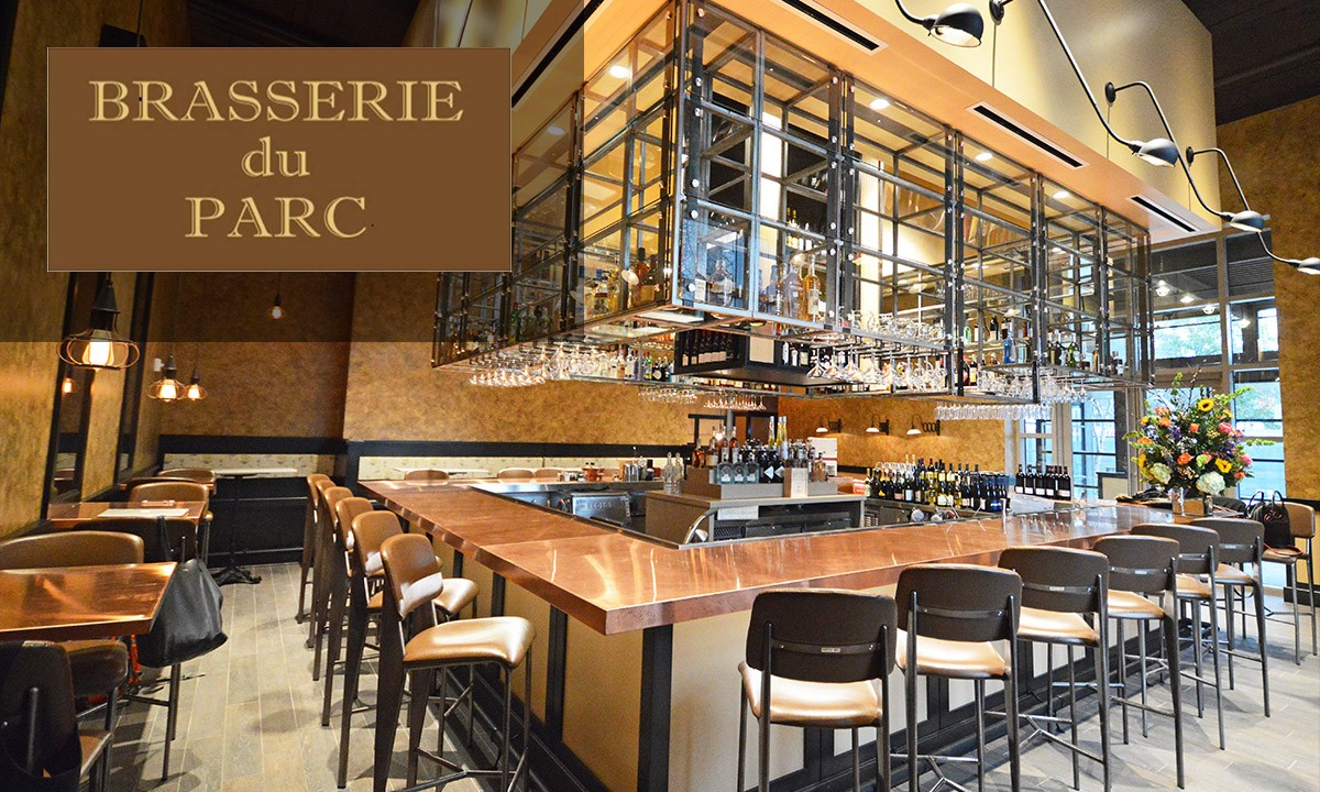 Brasserie du Park | One Park Place Downtown Houston